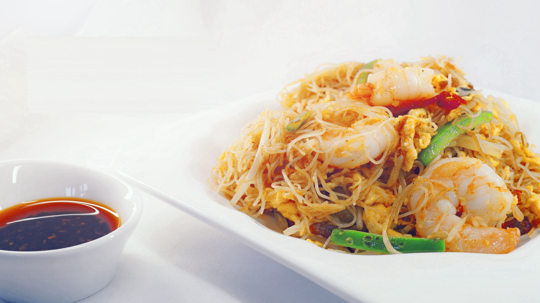 Vermicelli Singapore Style from Chinese Takeaway in Gosforth NE3 Newcastle upon Tyne